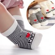 Pack de 2 Pares de Calcetines con Estampado de para Bebés