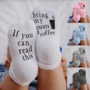 Pack de 2 Pares de Calcetines Estampados de Moda para Niños(PARA NIÑOS DE 1-2 AÑOS)
