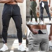 Pantalones Deportivos para Hombre con Bolsillo Lateral de Cintura con Cordón de Estilo Casual