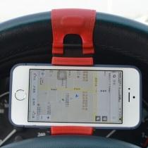 Volante multifunción marco de navegación móvil