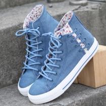 Zapatillas Deportivas de Lona con Cordones Estampado Flor