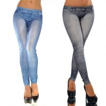 Distressed Style Low-waist Slim Fit Leggings