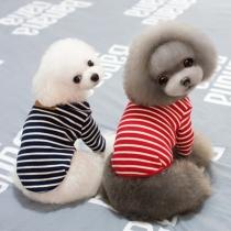 Ropa para mascota de estilo rayado