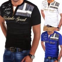Blusa de Caballero con Estampado de Pico Escote Manga Corta