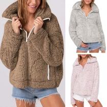 Fashion Solid Color Long Sleeve Stand Collar Plush Sweatshirt