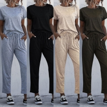 Conjunto de Dos Piezas: Blusa de Manga Corta + Pants de Talle Alto Elástico