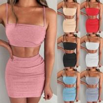 Sexy Conjunto de Dos Piezas: Crop Top de Tirantes + Falda de Talle Alto