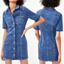 Fashion Short Sleeve POLO Collar Single-breasted Denim Dress