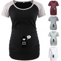 Cute Bear Printed Short Sleeve Round Neck Maternity T-shirt