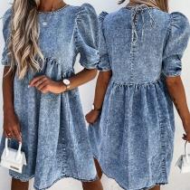 Retro Style Half Sleeve Round Neck Loose Denim Dress