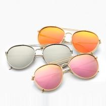 Fashion Full-frame Unisex Polarized Sunglasses